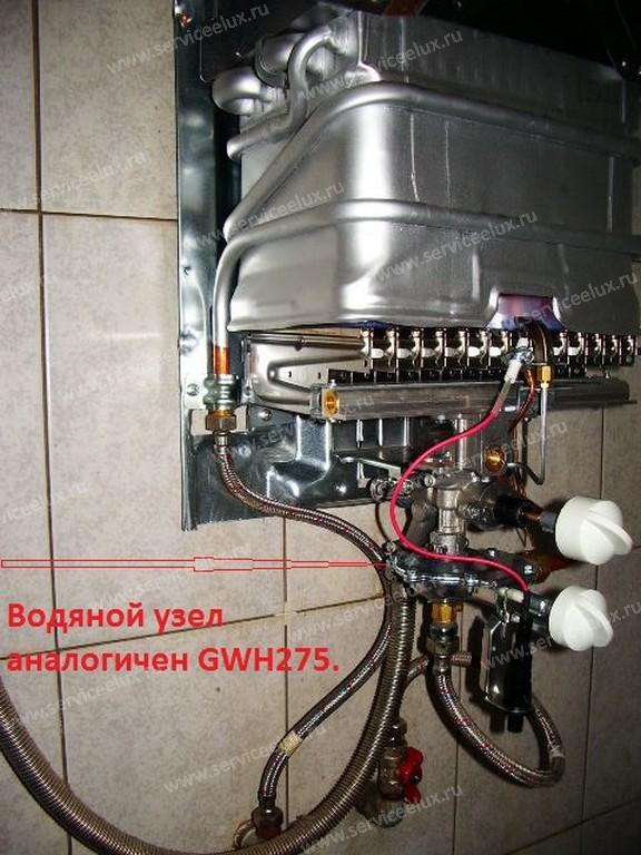 Ремонт колонок газовых электролюкс своими руками