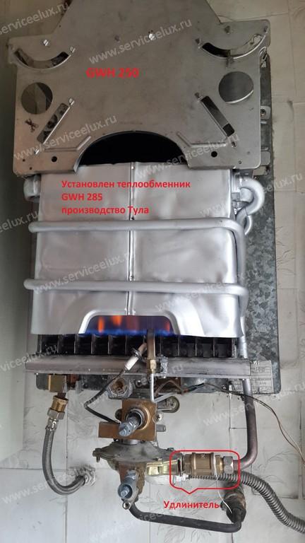 Купить теплообменник для газовой колонки electrolux gwh275srn первичный теплообменник на vaillant atmo pro vu//vuw 240 форум